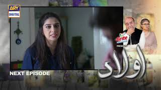 Aulaad Episode 20 | Teaser | ARY Digital Drama