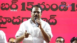 Health Minister Laxma Reddy @ World Telugu Conference 2017 Hyderabad