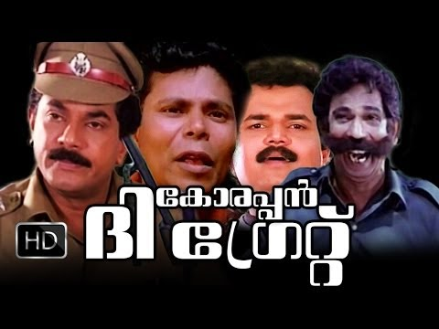 Korappan The Great Malayalam Full Movie High Quality