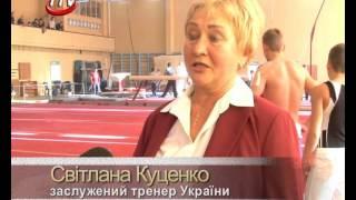 У Кіровограді стартував Чемпіонат України зі спортивної гімнастики