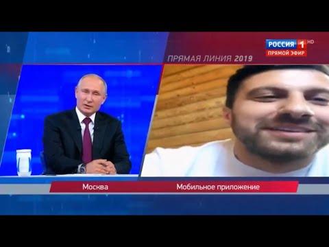 ДНЕВНИК ХАЧА/ АМИРАН САРДАРОВ НА ПРЯМОМ ЭФИРЕ С ПРЕЗИДЕНТОМ В.В.ПУТИНОМ!