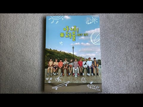 ♡Unboxing NCT 127 엔시티 127 1st Photobook 안녕! 서울 Hi! #Seoul♡