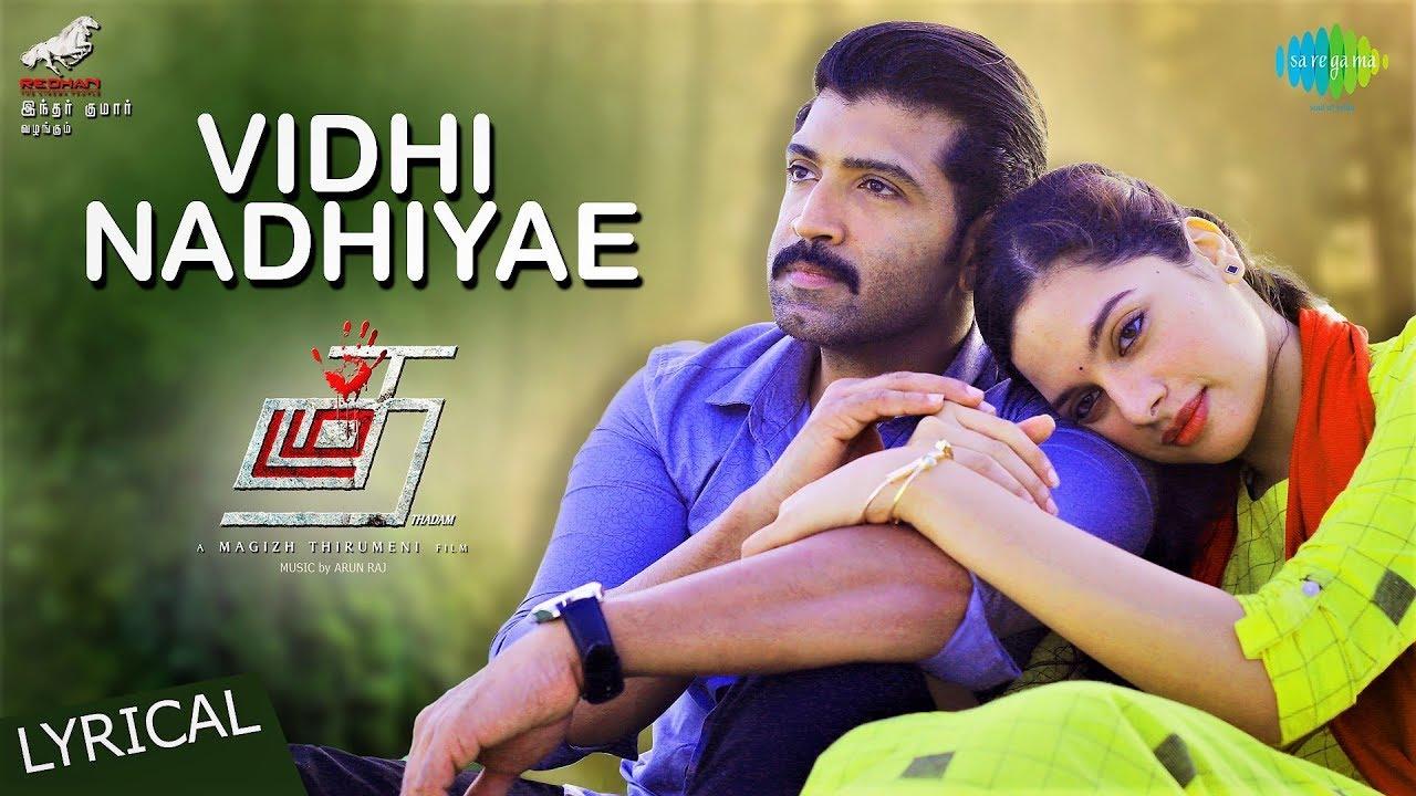 Download Vidhi Nadhiyae   Lyrical   Thadam   Arun Vijay   Magizh Thirumeni   Madhan Karky   Arun Raj  Revanth