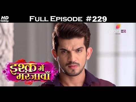 Ishq Mein Marjawan – 8th August 2018 – इश्क़ में मरजावाँ – Full Episode
