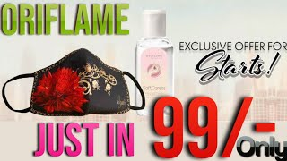 Oriflame Exclusive Offer For Starts Fabulous Face Mask And Hand Cleanse Gel Offer For Womens