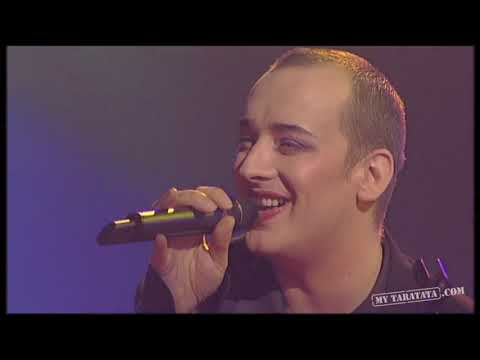 Boy George - Everything I Own. live Taratata 1996. HD