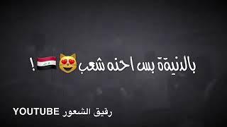 علي الدلفي ريحة وطن 💔