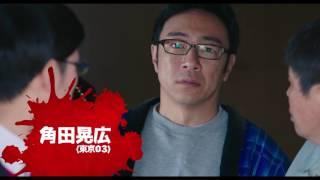 お笑いトリオ「東京03」として活動する角田晃広が映画初主演として挑む...