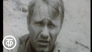"""Василий Шукшин - интервью на съемках фильма """"Они сражались за Родину"""". Часть 1 (1974)"""