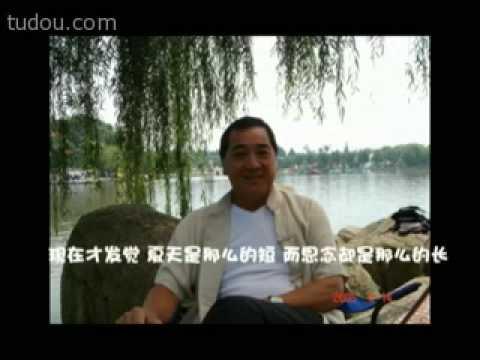 paul chun papa 秦沛 - Paul Chun - Tần Bái