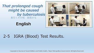 2-5 [English]IGRA(血液)検査の結果