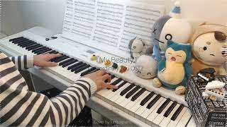 Extraordinary You OST2「My Beauty (by VERIVERY)」Piano Cover