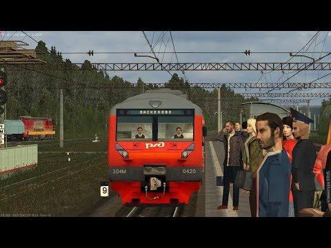 ZDSimulator: Маршрут Санкт-Петербург - Васкелово. Пригородный поезд из Девяткино