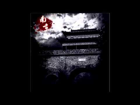Black Kirin - 卸甲一战 (2013 NEW SONG HD)