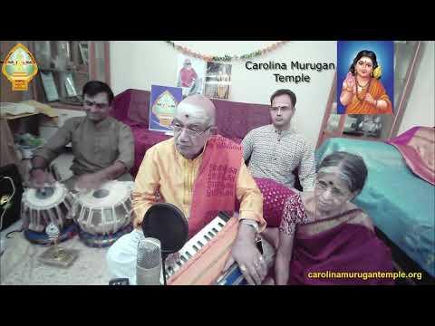 கந்த சஷ்டி பெருவிழா 2020 - Prof. அனந்தராமன்  - திருப்புகழ் பாமாலை