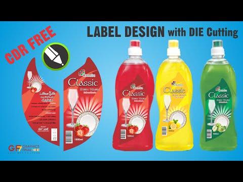 Coreldraw Tutorial | How to make Label Design for dishwashing liquid detergent