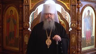 Обращение митрополита Корнилия в связи с распространением новой коронавирусной инфекции