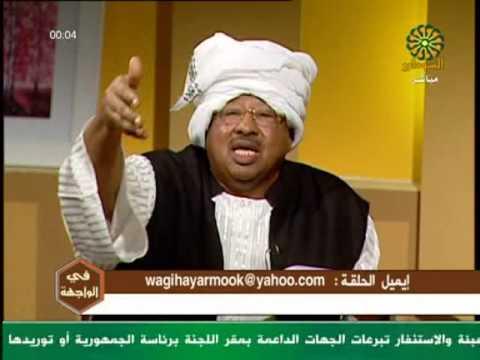 why israel attack sudan? (2) السودان السيناريو المتوقع والحلول