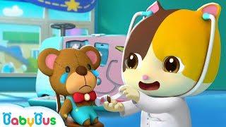 玩具小熊生病了,別害怕!小貓咪醫生來了! | 醫生過家家兒歌 | 童謠 | 動畫 | 卡通 | 寶寶巴士 | 奇奇 | 妙妙