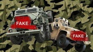 Официально: Армия США получала технику с броней из