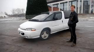 видео Руководство по ремонту Oldsmobile