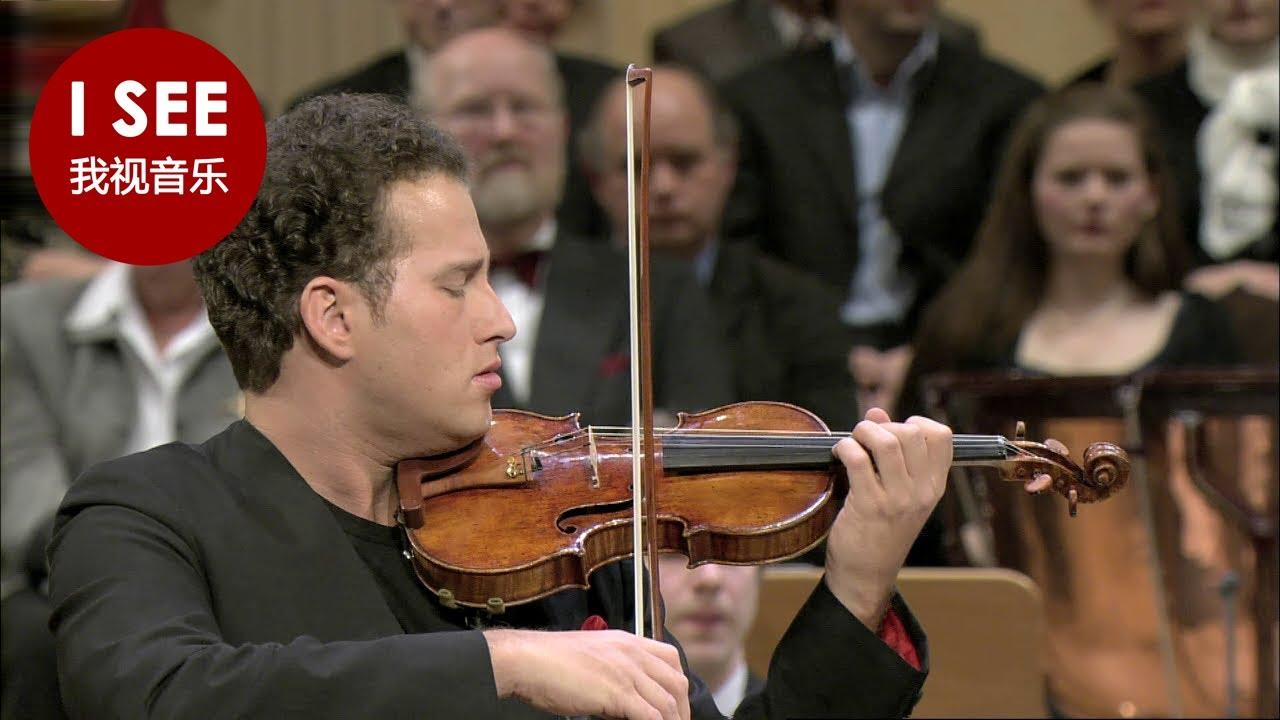莫扎特小提琴协奏曲 尼古拉·齐耐德演奏(Nikolaj Znaider)