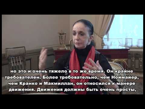 Зелёная гостиная: Марсия Хайде (ч. 2) / Interview with Marcia Haydée (pt. 2)