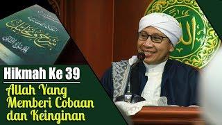 Download lagu Hikmah ke 39 : Allah Yang Memberi Cobaan dan Keinginan | Buya Yahya | Kitab Al-Hikam | 16 Juli 2018
