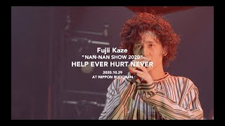 "Fujii Kaze ""NAN-NAN SHOW 2020"" HELP EVER HURT NEVER at NIPPON BUDOKAN live highlights"