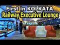 First Railway Executive Lounge in Kolkata | Sealdah Railway Station Lounge | IRCTC Executive Lounge