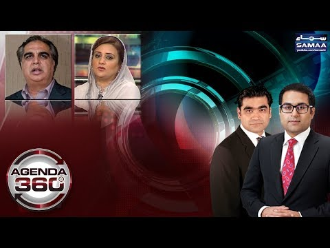 Agenda 360 - SAMAA TV - 28 April 2018