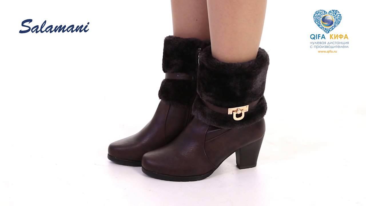 Сапоги кожаные женские - 2018 / Women's Leather Boots .