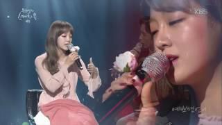 [Fanmade] 꽃길 MV_세정버전