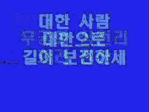 South Korea-National Anthem (Aegukga)