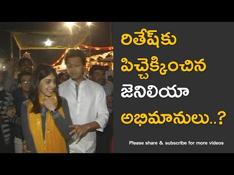 Telugu Actress Genelia with husband Bollywood Actor Ritesh Deshmukh spotted exclusive