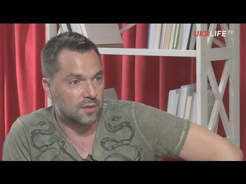Россия через 5-10 лет снова принесёт себя в жертву модернизации Запада, - Алексей Арестович