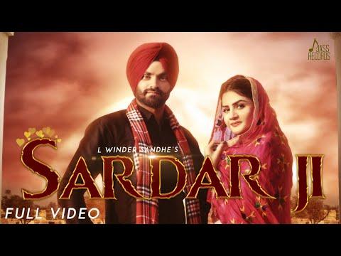Sardar ji  | ( Full HD) | L Winder Sandhe | New Punjabi Songs 2019 | Latest Punjabi Songs 2019