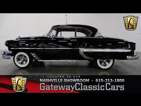 1954 Chevrolet Bel-Air – Gateway Classic Cars Nashville #73