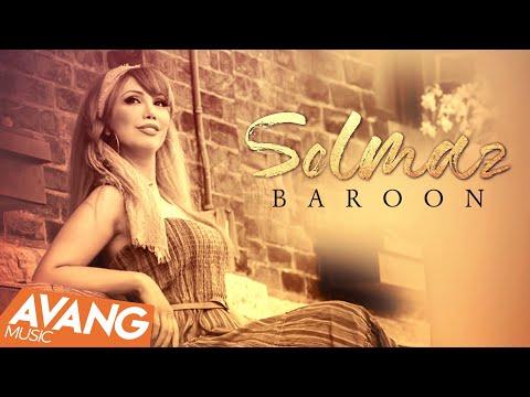 Solmaz - Baroon (Клипхои Эрони 2019)