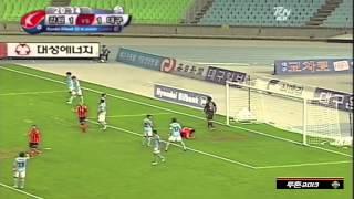 K리그 클래식 28라운드 강원FCvs대구FC 하이라이트