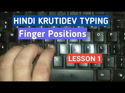 10 fast finger hindi typing