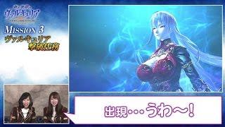 2017年1月19日発売予定 PlayStation(R)4/PlayStation(R)Vita用ソフト 『...