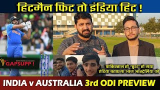 INDIA v AUSTRALIA 3rd ODI match today | Mimicry of Ahmer | Amir knows he can