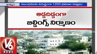 People urge Government to barrier illegal Constructions in Khammam District (29-01-2015)
