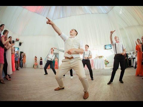 Видео, Свадебный флешмоб с друзьями на свадьбе