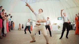 Свадебный флешмоб с друзьями на свадьбе!