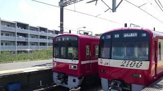 【京急】京急1500形 快速特急 高砂行き 三崎口駅発車