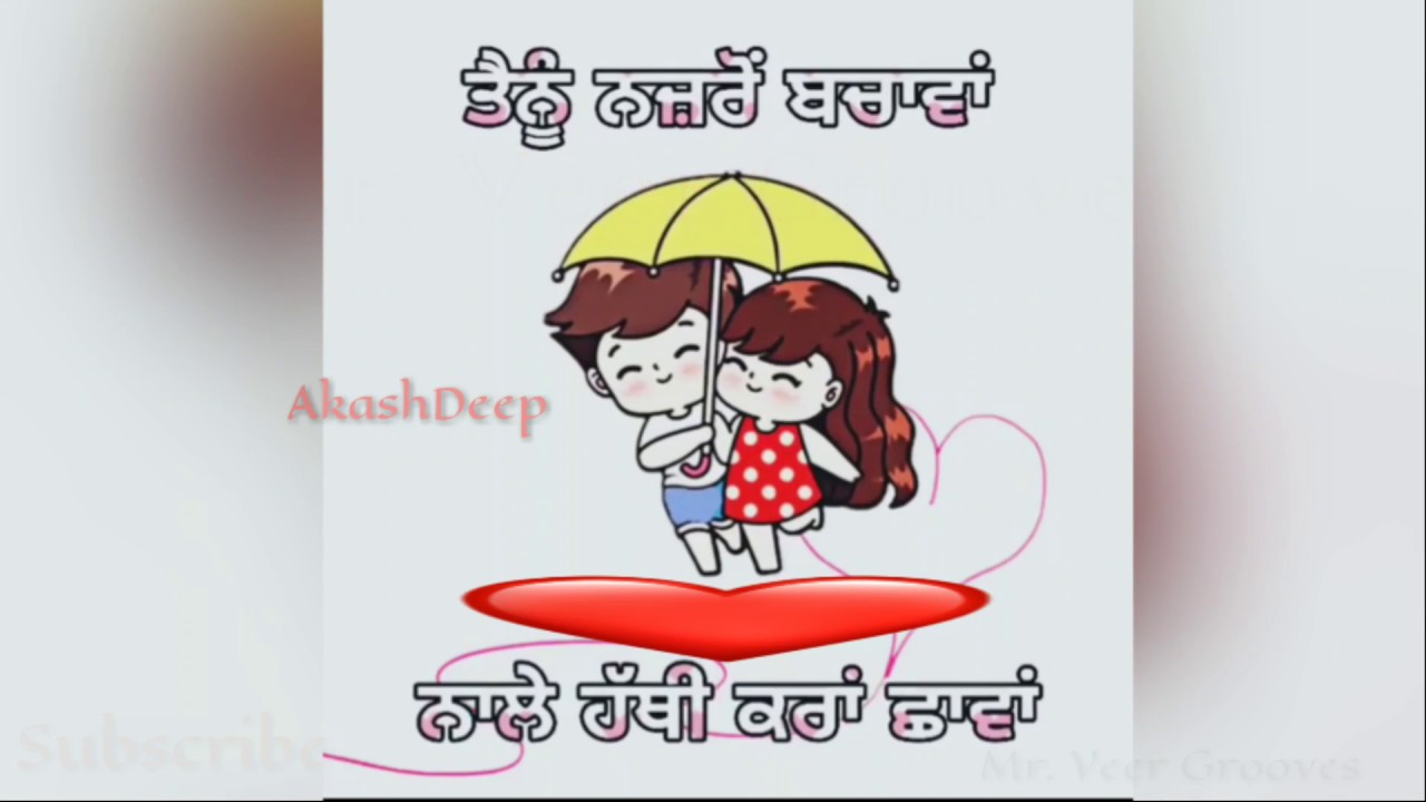 LOVE YOU TENU KEHNA AE - Sucha Yaar 😍 New Punjabi Love Status Video (Full  HD) - Mr  Veer Grooves