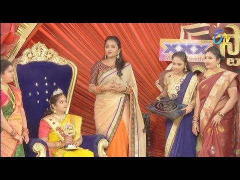 Star Mahila  29th June 2018  Full Episode  ETV Telugu