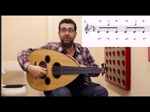 كيف نعزف التريولا على العود how to play triola on oud